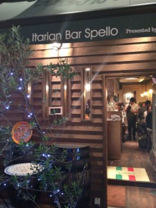 Italian Bar Spello
