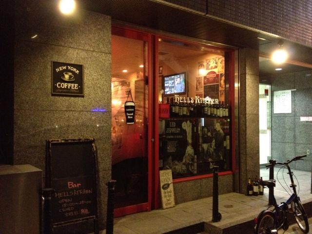 イベント 開店6周年記念営業 bar hells kitchen 315の晩餐