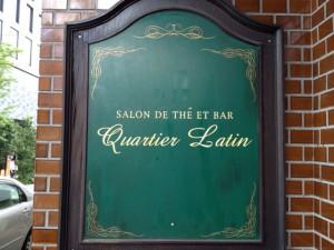TEASALON&BAR Quartier Latin