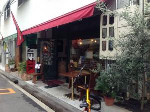 Osteria Bricola Osaka