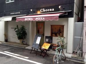 Roma Pizzeria Cheena