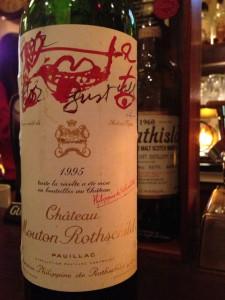 【赤】Ch.Mouton Rothschild 1995