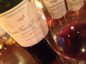 【赤】Bryant Family Vineyard Cabernet Sauvignon Napa Valley 1992