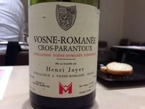 【赤】Henri Jayer Vosne-Romanee 1er Cru Cros-Parantoux 1986