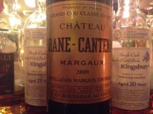 【赤】Ch. Brane Cantenac 2000