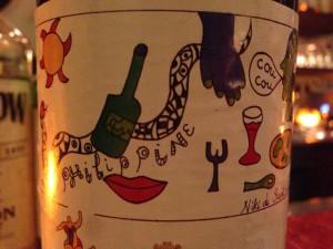 「悪よりワインを愛する蛇」(Niki de Saint Phalle))