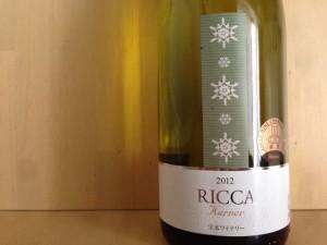 【白】宝水ワイナリー RICCA ケルナー2012