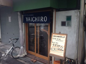 イタリアン居酒屋 YAICHIRO