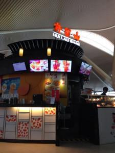 許留山[Hui Lau Shan] 浦東國際機場店