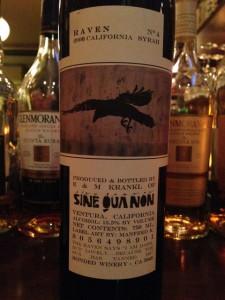 【赤】Sine Qua Non -RAVEN No.4- 2006