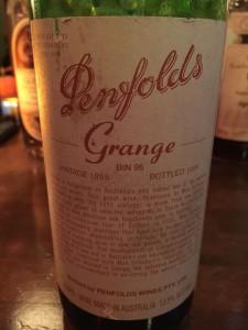 【赤】Penfolds Grange 1995
