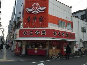 会津屋 本店