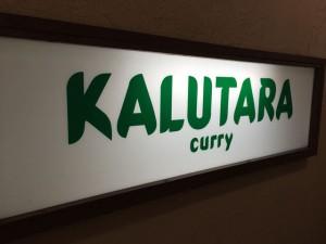 KALUTARA curry