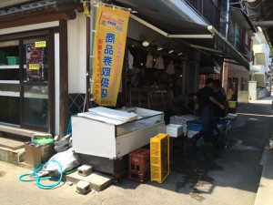 林屋鮮魚店