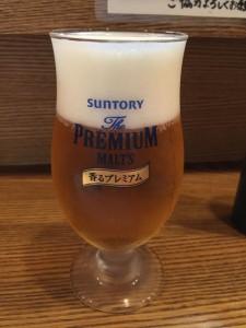 まずビール