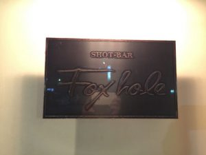 SHOT BAR Foxhole