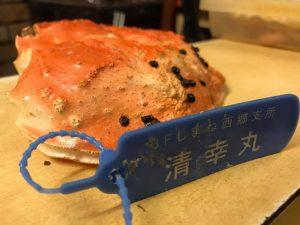 今日のタグ付き蟹