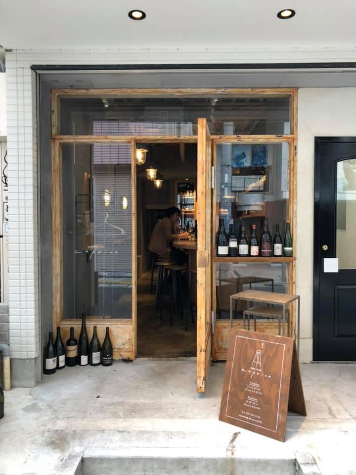 Wine Stand Caprino